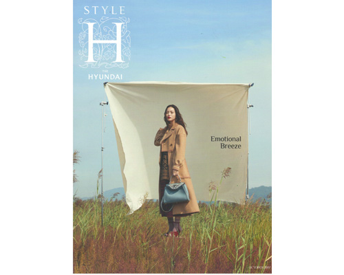 Press Comfort stay & stationary @Style H